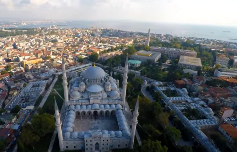İstanbul Süleymaniye Camii