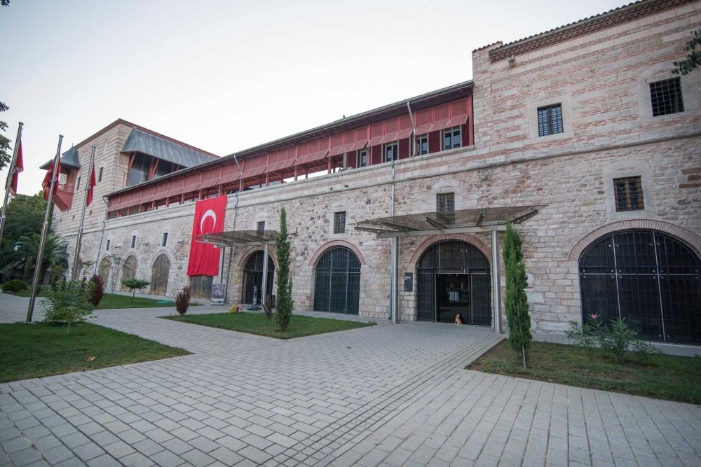 İstanbul Türk ve İslam Eserleri Müzesi